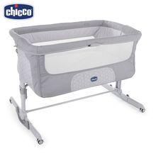 Кроватка Chicco Next2Me Dream Luna