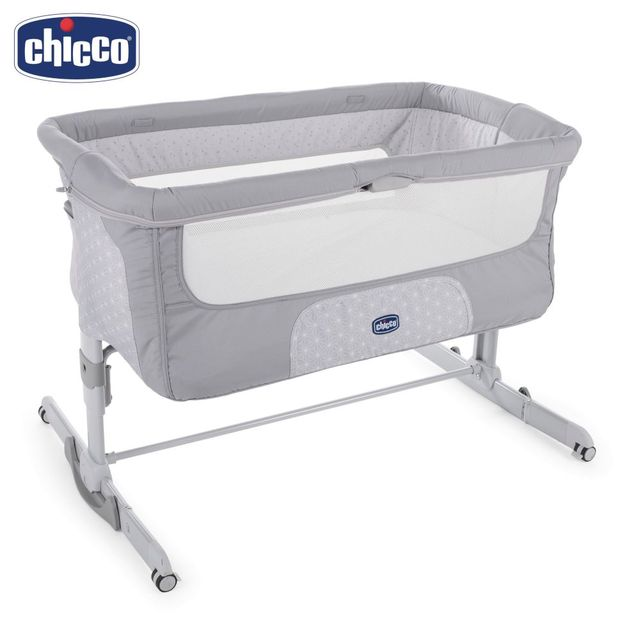 Кроватка Chicco Next2Me Dream Luna