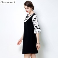 Dress Animal Printed Round Collar Bowknot Flare Sleeve Dress And Black Vest Dress Casual Plus Size
