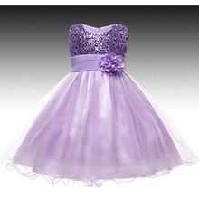 цены 3-10 Years Old Princess Dress Girl Fluffy Dress Mesh Gauze Dress High-end Children's Wear