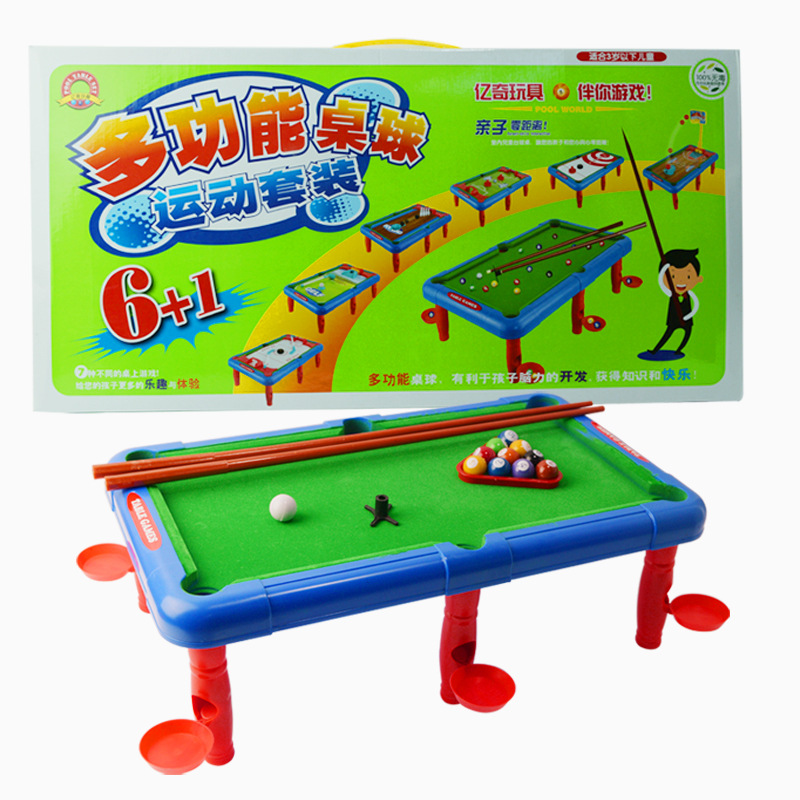 Free Shipping New Children Big Household 7 Different Sport Table Games  Plastic Functional 6+1