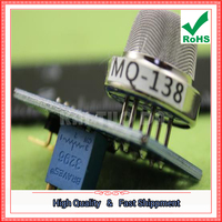 Free Shipping 1pcs MQ 138 Formaldehyde Sensor Module Ketone Formaldehyde Detection Sensor C6B5