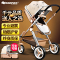 Portable baby stroller baby car baby stroller folding child trolley