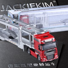 1:50 платформа модель автомобиля сплав литья под давлением двухэтажный автомобиль транспортер плоский прицеп грузовик игрушки для детей Рождественский подарок