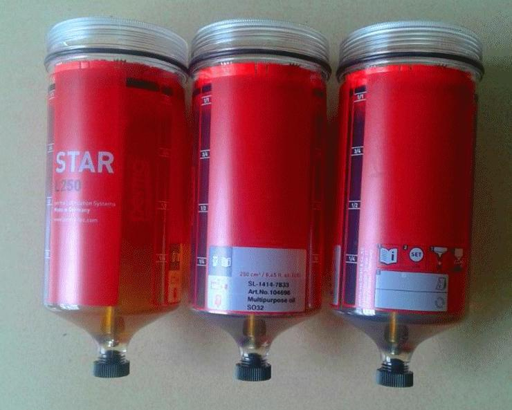 Fast Shipping STAR L250 SO32 Lubricant Cartridge Multipurpose grease suit belt conveyors electric motor pump fans blowers анкерный зажим so 250 01 pa 1500 niled 162655