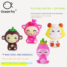 2pcs/Set Newborn Baby Bath Toys Beach Water Educational Animal Cognitive Floating Random Delivery Hobby Gift Wholesale