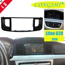 цена на 2 DIN Car DVD Fascias Special Lifan 620 air conditioning outlet And Panel original cd ( limited edition) Modified Frame 2din