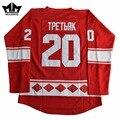 MM MASMIG Vladislav Tretiak 20 CCCP Hockey Jersey Rojo