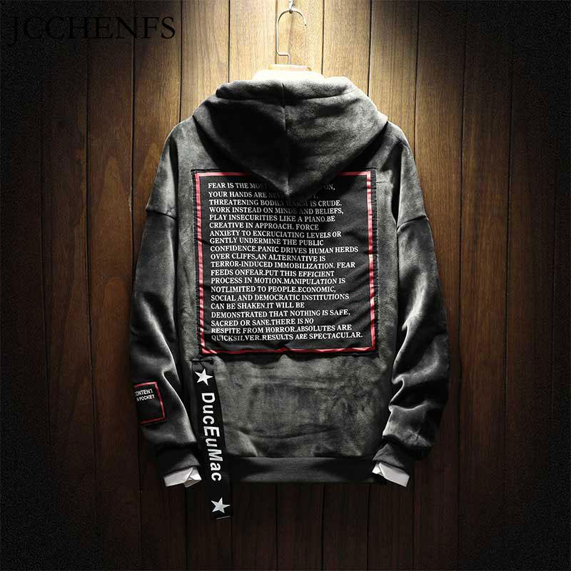 JCCHENFS Pull À Capuche Surdimensionné Hommes Automne Hiver 2018 Marque Sweat À Capuche Hip hop Style Streetwear Casual Hoodies