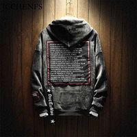 JCCHENFS Pullover Hoodie Oversized Men Autumn Winter 2018 Brand Hooded Sweatshirt Pop Hip hop Style Streetwear Casual Hoodies