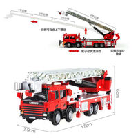 KDW 1:50 Scale Diecast Ladder Fire Truck Construction Vehicle Cars Model Toys