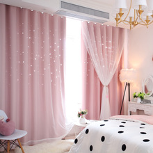 Princess style pink sky blue Hollow Star curtain Hotel window Bedroom living room Shading and screen customize