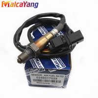 Nouveau 0258017025 Lambda O2 gaz d'échappement capteur d'oxygène pour VW Skoda Audi LSU 4.9 fil bande OE #0 258 017 025