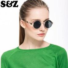 Классические дизайнерские металлические круглые солнцезащитные очки для женщин и мужчин очки в стиле стимпанк Модные женские уличные ретро аксессуары для глаз