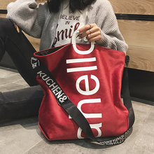 New Large-capacity Velvet Handbag Fashion Lady Letter Shoulder Crossbody Bag High Quality Women's Shopping Bag Tote Girl Student 2017 new fashion lady capacity shopping handbag shoulder canvas bag tote purse high quality women s messenger bag dropshipping