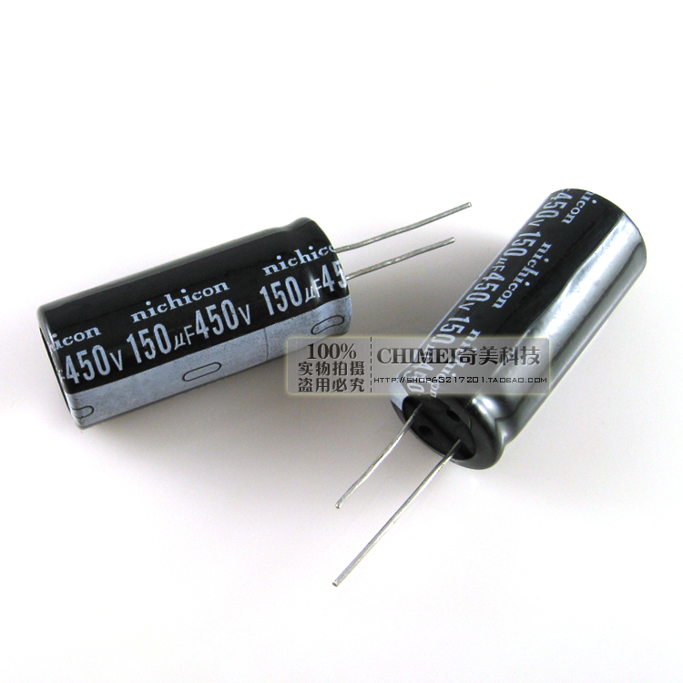 Electrolytic Capacitor 450V 150UF Capacitor