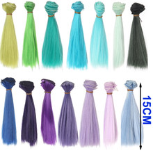 bjd hair 15cm*100CM blue green purple color short straight hair for 1/3 1/4 BJD diy doll straight wigs(China)
