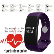 2016 New Bluetooth 4.0 Smart Band Heart Rate Pedometer Tracking Calorie Health Smart Band Sleep Monitor Call Reminder Purple H30