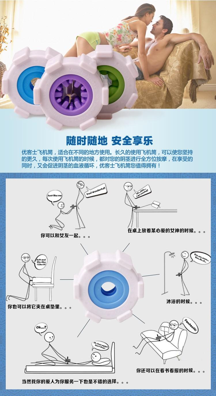 youcups универсальный кольцо пробки мужской кубок самолета мужской мастурбации, взрослые продукты секса, сексуальные игрушки, секс игрушки для мужчин, оральный секс