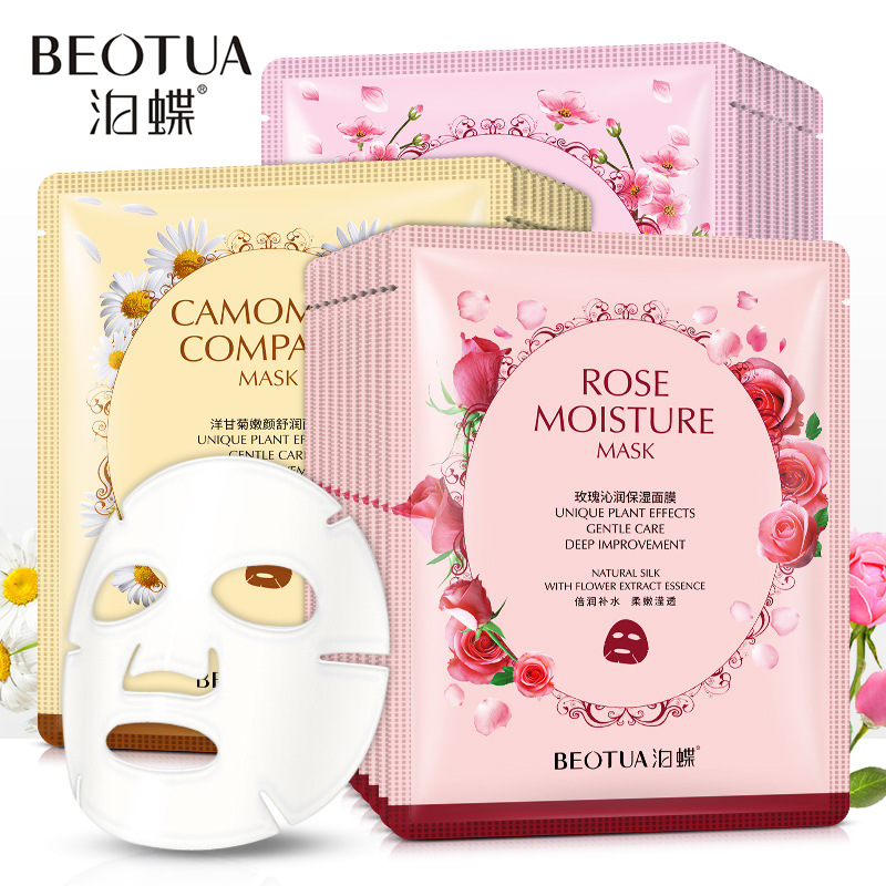1pcs Facial Mask Skin Care Cherry Blossoms/Chamomile/Rose Moisturizing Facial Mask Anti Wrinkle Whitening Nourishing Facial Mask