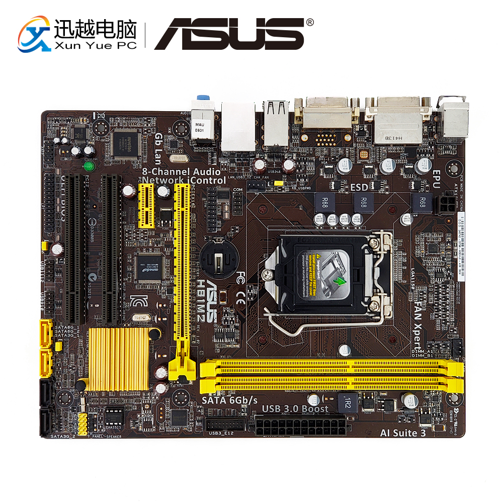 Asus H81M2 Desktop Motherboard H81 LGA 1150 4th Generation i3 i5 i7 DDR3 16G SATA3 USB3.0 DVI-D DVI-I Micro ATX asus h81m2