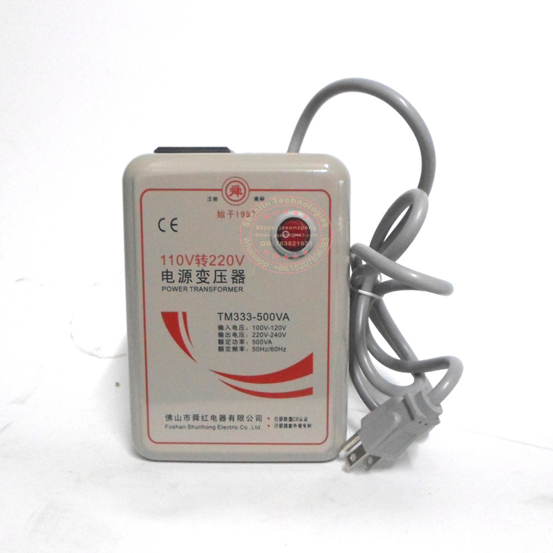 110V transformer voltage converter electrical tranformer copper reel 250W 110V to 220V or 220V shift 110V power charge conventor