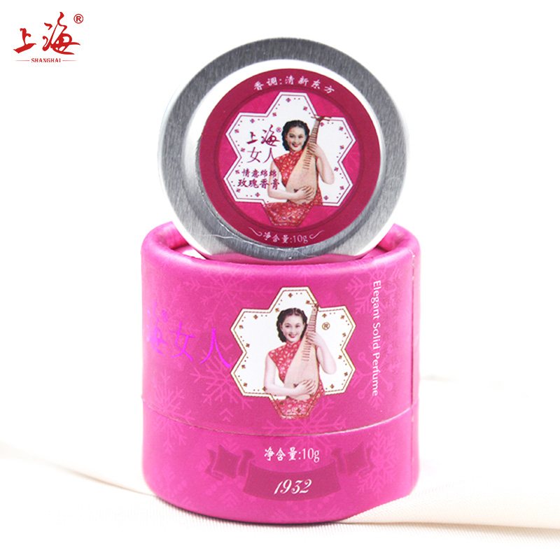 Rose perfume women rose solid perfume parfum long lasting for Long lasting home fragrance