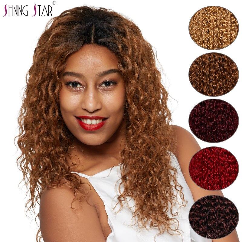Shining Star Brazilian Water Wave Lace Front Human Hair Wigs Women Black Blonde Burgundy Ombre Lace