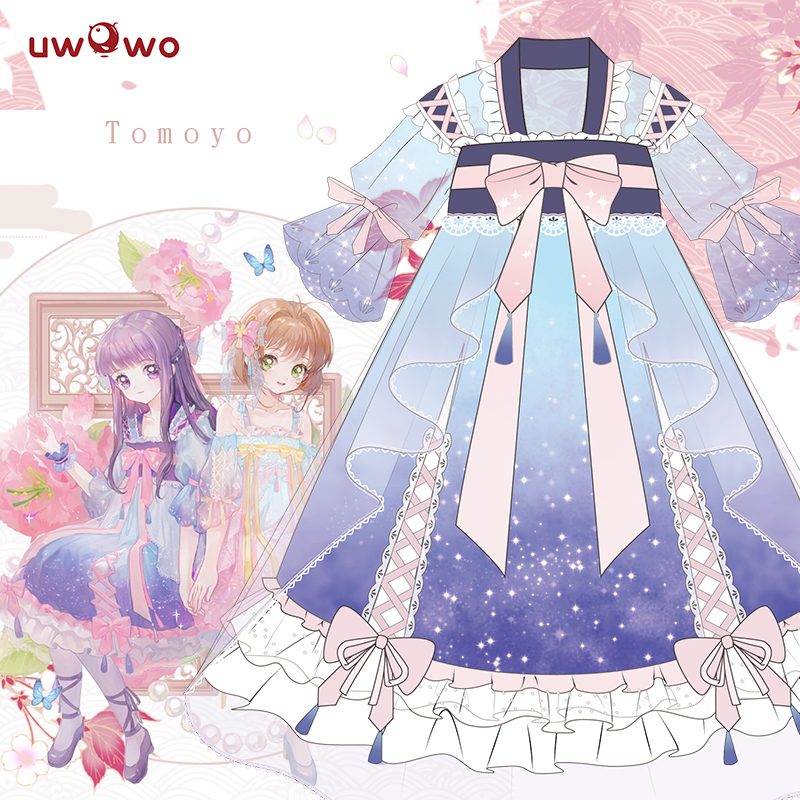 Image 2 - UWOWO Anime Sakura Card Captor Cosplay Tomoyu Daidouji  Doujin Costume Women Halloween Cosplay Girls Kawaii Costume CardCaptor-in Anime Costumes from Novelty & Special Use