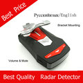 car radar anti gps Radar Detector with LED Display Russian Version/English Version 16 Band  free shipping
