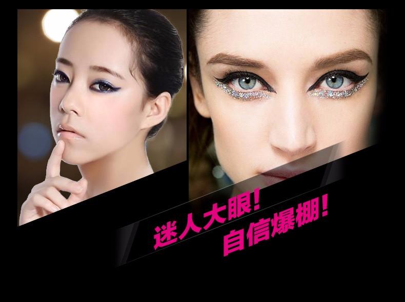 глаз, United макияж, USD 9