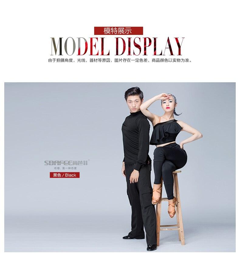 2017 Latin dance pants sexy fashion training trousers for women free shipping 17