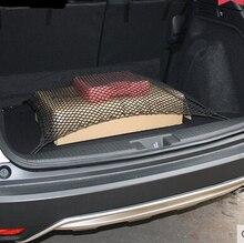 Car Styling Rear Cargo Trunk Storage Net Bag For Jaguar XF XJ XJS XK X-TYPE S-TYPE XJ8 XJL XJ6 XKR XK8 XJS X320 X308