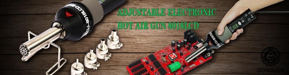 heat gun buy now