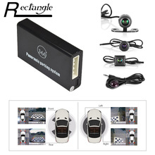 360 Degree Panoramic Parking System seamless Bird View  All Round View System Around Parking Car DVR Universal