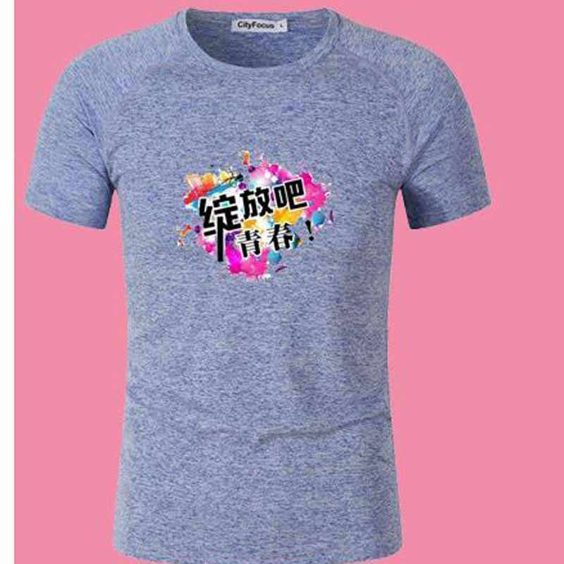 7da57395f ... Customized Made Text photos Logos Custom T shirts Bodybuilding Quick  Dry Slim Fit Body Embroidery Heat ...
