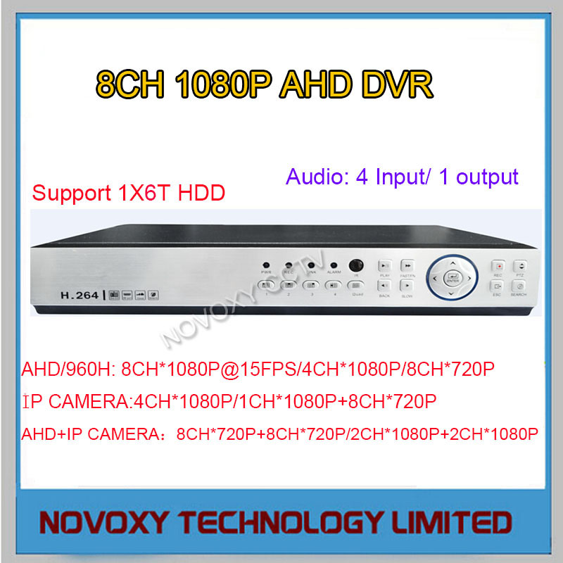 купить Free Shipping 8CH 1080P AHD HVR SDVR NVR Max Support 1x 6T HDD H.264 Standalone CCTV DVR Digital Video Recorder по цене 5412.6 рублей