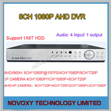 Free Shipping 8CH 1080P AHD HVR SDVR NVR Max Support 1x 6T HDD H.264 Standalone CCTV DVR Digital Video Recorder