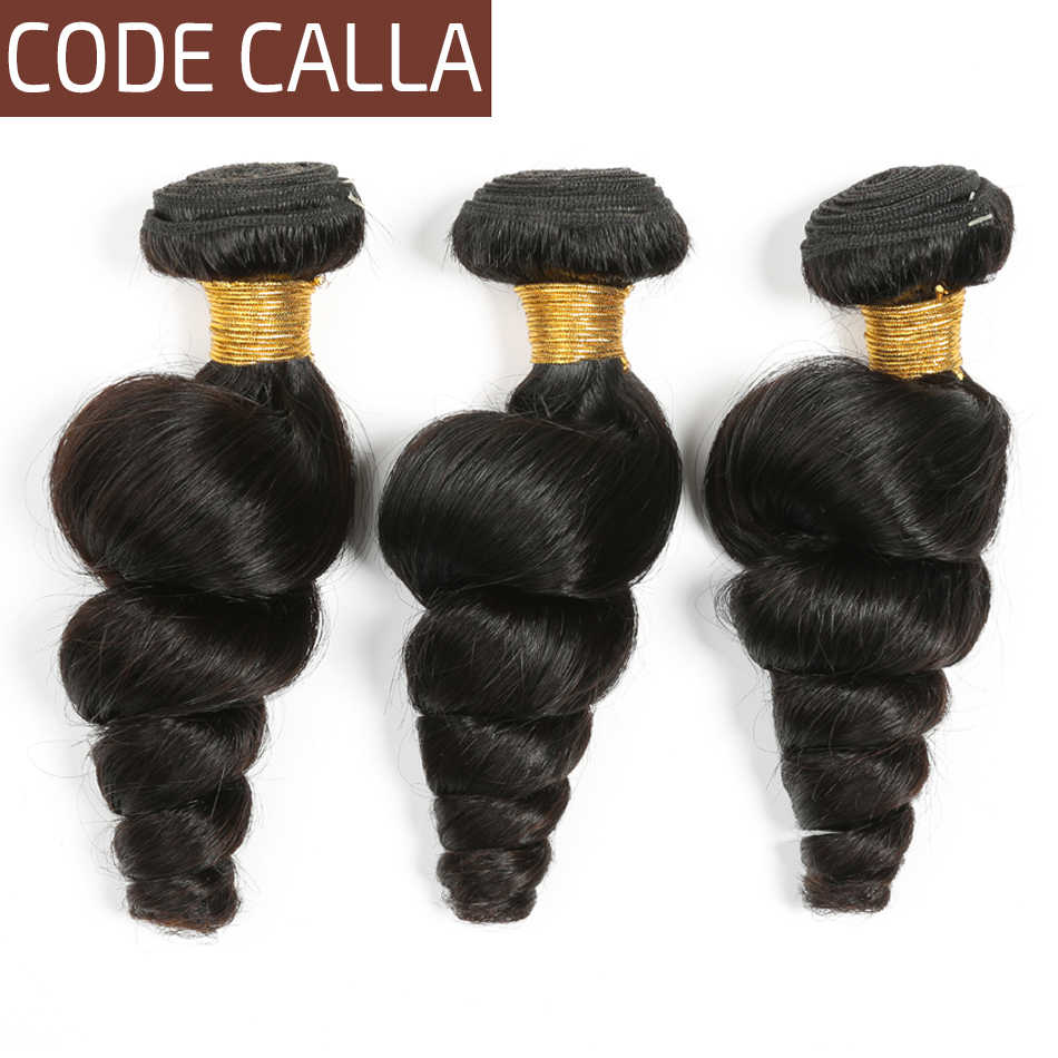 Code Calla Loose Wave Hair Bundles 100% Unprocessed Raw Virgin Human Hair Extensions Bundles Peruvian Hair Natural Black Color