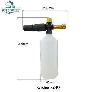 Image 5 - Canon à mousse pour lavage de voiture, buse pour Karcher K2 K3 K4 K5 K6 K7, pistolet à haute pression