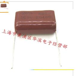 CBB capacitor 250V685J P26MM 6 8UF 250V 685J250V thin film capacitors 50PCS