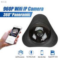 1280*960 360 Gradi Fisheye Macchina Fotografica Panoramica Visione Notturna HD Senza Fili VR Fotocamera HD IP Camera P2P Cam Coperta WiFi Sicurezza fotocamera