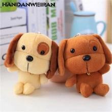 2PCS Cute Mini Dog Plush Toys Korean Cartoon Dogs Stuffed Toy Keychain Small Pendant For Kid Children Day Gift 13CM HANDANWEIRAN