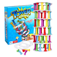 Tower Collapse Board Games For Kids Crazy Column Boom Boom Family Game Children Birthday Party Supplies Kid Toys