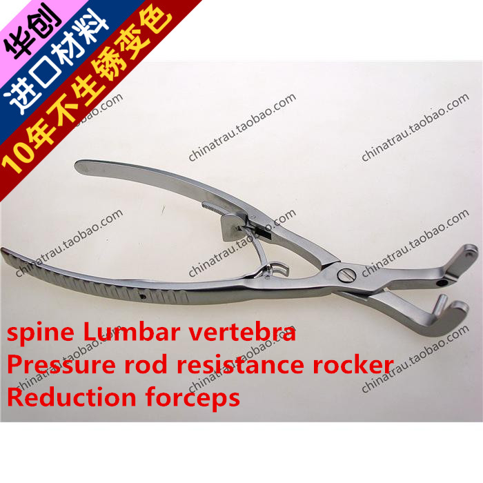 medical orthopedic instrument spine Lumbar vertebra Pressure rod resistance rocker Reduction forcep Pedicle screw bar holder AO medical small animal orthopedics instrument kit 59 tool set veterinary 0 5 18kg pet 1 5 2 0 2 4 2 7 screw bone plate install ao