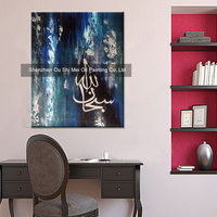 New Hand Painted Religion Islam Oil Painting on Canvas Modern Islamic painting For Living Room Wall Decor Handmade Painting