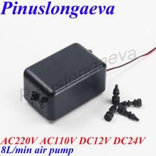 Pinuslongaeva 4 8 15 20 25L/min aquarium ozone air pump ozone generator parts low noise air pump for SPA air pump compressor