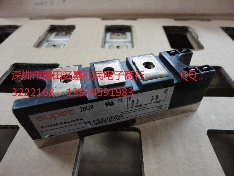 EUPEC new original SCR module TT106N16KOF TT106N14KOF 600v welding machine dedicated scr pwb200aa40 new original