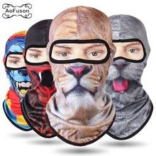 Велосипедная маска для всего лица 3D Cs шапки мотоциклетный шарф солнцезащитный крем для головы животное для пешего туризма Рыбалка велосипед забавная гримаса маска дышащая тонкая