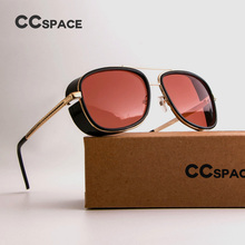 a051ec542249 CCspace Male Steampunk Sunglasses Tony Stark Iron Man Matsuda Retro Vintage  UV400